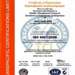 Сертификат за регистрация по ISO 9001