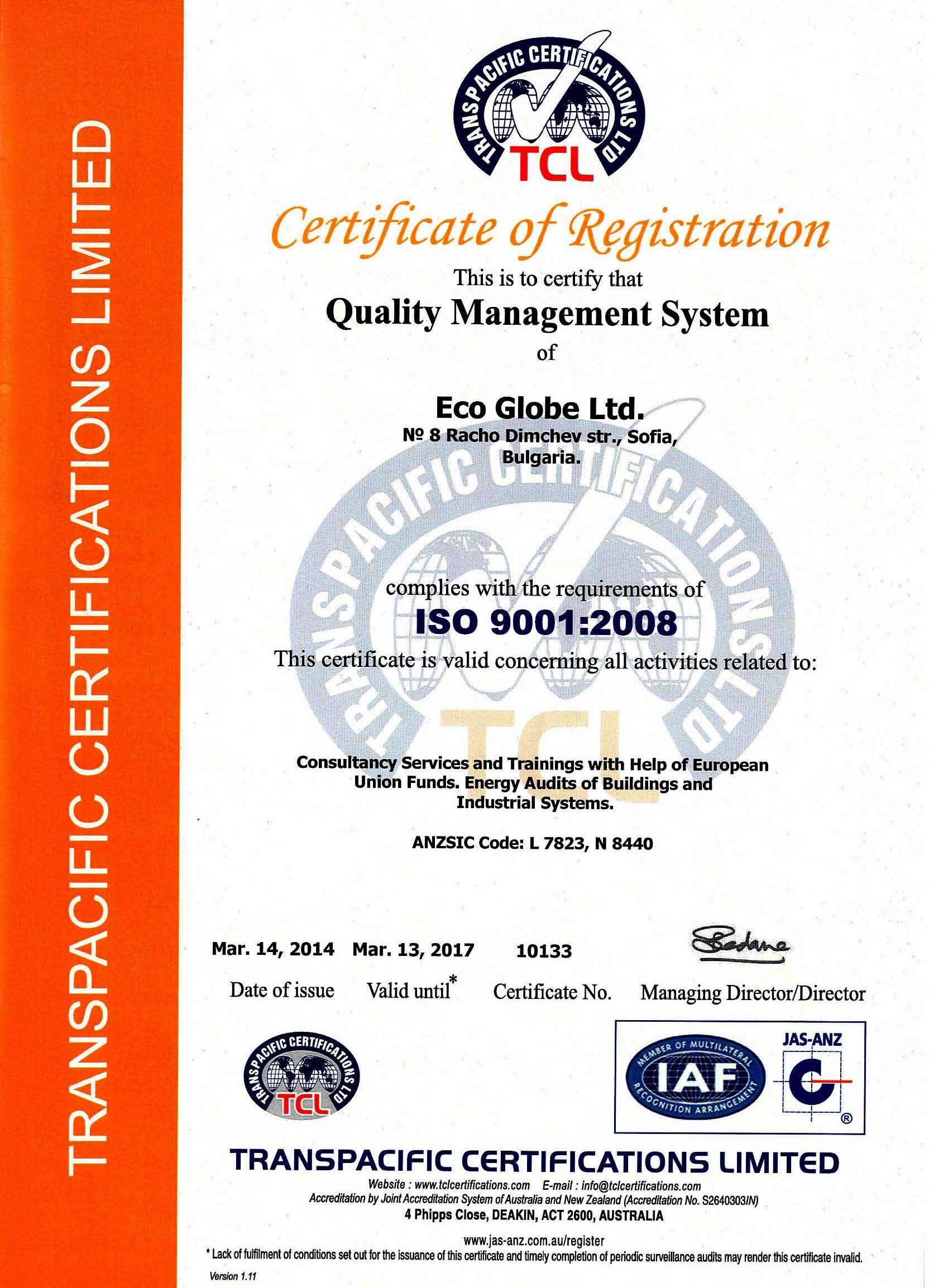 Certificate of Registration ISO 9001